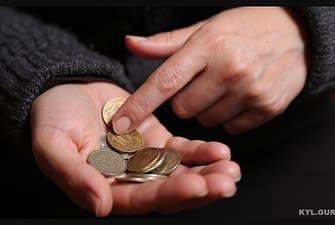 Как стать бедным: 11 советов