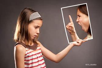 Обида на родителей взрослых детей как справиться