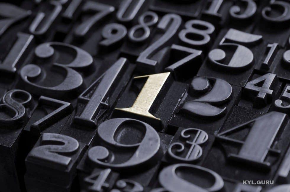 Узнай свое счастливое число