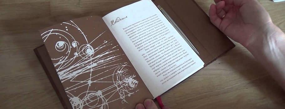 Дневник успеха и благодарности как вести правильно